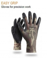 Υποκατηγορία- Γαντια εργασιας γαντια ειδη ατομικής  προστασιας εργαζομενων kapriol italian design