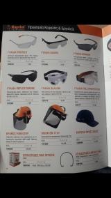 Μάσκες συτας - γιαλια προστασίας εργαζομένων - καπέλα- ωτοασπίδες είδη προστασίας εργαζομένων μάσκες καπριολ kapriol Italy Italian design