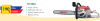 A NT 5860 3hp λαμα 45cm 55cc Αλυσοπριονο craftop Εγγύηση 2 χρόνια Ανταλλακτικά τα πάντα πανελλαδικά