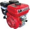 A   Κινητήρες βενζίνης 6,5hp PLUS  BK 65 S σε σφήνα και σε βολτα πασο και σε κώνο. -- Κυβισμός:196 cc Στροφές: 3600 rpm max Τύπος: Σφήνα Φ mm : 19,85