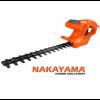 A NAKAYAMA Μοντέλο: EH5000 Ψαλιδι μπορντουρας ηλεκτρικο μπορντουροψαλιδο  Ισχύς 500 W λάμα 61cm διάμετρος κοπης 1,6cm 3,2kg διπλής κοπης λάμα