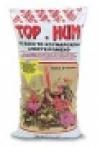 TOP HUM40lit.TOP HUM 20 LT φυλλοχωμα με τυρφη για οξυφυλλα φυτα! Με χαμηλο ph